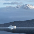 Reflection on Lake Te Anau, Fiordland, New Zealand | photography